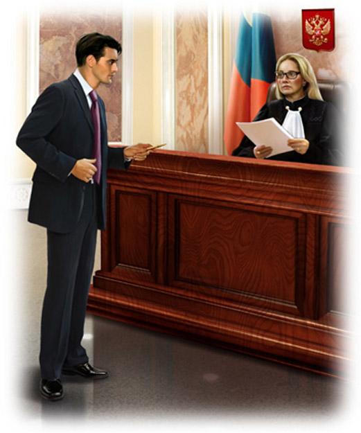 Действия адвоката в процессе подготовки к судебному разбирательству в арбитражном процессе